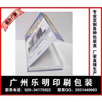 厂家直印 礼品盒 cd盒 彩盒 包装盒定做 礼盒定做
