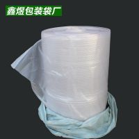 专业生产塑料气泡袋 PE塑料袋 防震专用物流包装袋 环保气泡袋