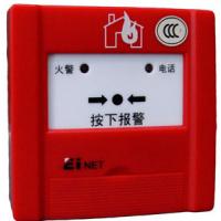 J-SAP-EIN20型手动火灾报警按钮
