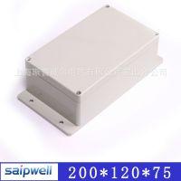 200*120*75mm赛普防水盒 塑胶接线盒 电路板盒子 信号线接线端子