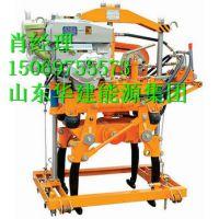 XYD2N型液压捣固机北京通州区