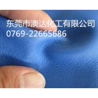 供应供应蜡乳液精品超丝滑手感剂