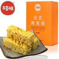 【百草味-沙琪玛】法式鸡蛋牛奶味抹茶味烤麸条220g/盒【10条装】