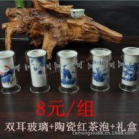 德化茶具 青花瓷红茶泡茶具 功夫茶具 礼品玻璃透明茶具 厂家直销