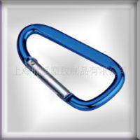 上海专业的【登山扣 爬山扣 安全扣】厂家 十年品质见证 全国畅销