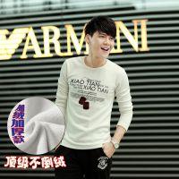 2014秋冬新款长袖t恤男式外贸韩版男士t恤长袖加绒加厚打底衫保暖