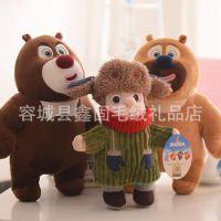 新版熊大熊二光头强雪熊公仔熊出没毛绒玩具儿童新年生日礼物