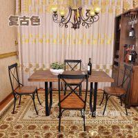 美式乡村家用客厅餐桌椅 定做铁艺办公饭店餐厅复古实木桌椅组合