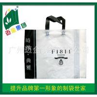 广州胶袋厂供应胶袋 塑料袋 背心袋 质量保障 价格便宜