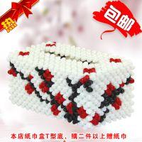 手工串珠纸巾盒成品凌凌 亚克力diy串珠材料