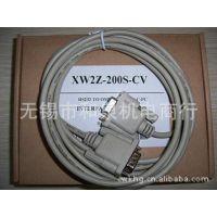 特价OMRON欧姆龙触摸屏编程电缆线、下载线,