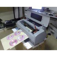 供应郑州光盘打印 光盘印刷 光盘刻录 光盘彩色打印