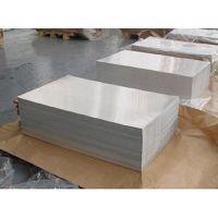 供应供应西南铝板6061-T651、6061铝合金棒