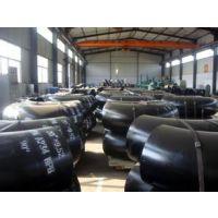 供应大口径焊接弯头生产厂家