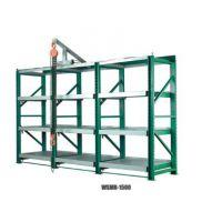 供应江西模具货架/江西塑料模具架/江西抽屉式模具架/江西重型模具架