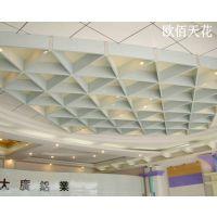 供应广东三角形铝格栅 三角铝格栅天花吊顶