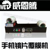 小片材覆膜机/小片材双面覆膜机(桌面式小型覆膜机厂家直销)
