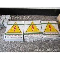 生产金属标牌 铭牌 机械设备标牌 变压器标牌制作 【质量保证】