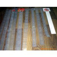 厂家供应PP/PVC挂条 塑料挂条 透明挂条 卖场挂条 产品挂条