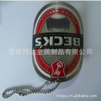 金属环保开瓶器不锈钢开瓶器0.5元个 500个起订 专业厂家