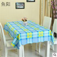 zui新款PVC 防水桌布 防油台布 免洗餐桌布塑料茶几桌垫
