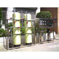反渗透水处理设备 ro纯水去离子设备 ro反渗透纯净水设备