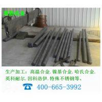 【惠励】供应进口蒙乃尔Nickel200合金管 Nickel200合金材料
