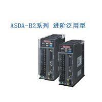 台达伺服电机1KW ASD-B2-1021-B+ECMA-E21310SS带刹车电机