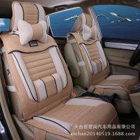 吉利帝豪专用坐垫 两三厢EC820汽车新款四季坐垫批发汽车坐垫