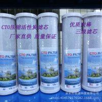 泉帝净水器除异味氯改善水口感CTO压缩活性炭滤芯品牌净水器通用