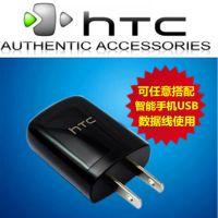 HTC三星苹果手机充电器插头 通用 移动电源手机适配器 厂家批发