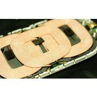 供应无线充电器电感线圈