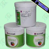 供应供应PP、OPP、BOPP、PP合成纸、PP发泡板 耐酒精 丝印/移印油墨