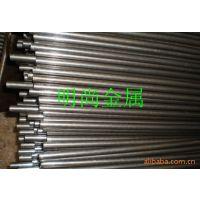 供应进口电工纯铁DT4C圆棒