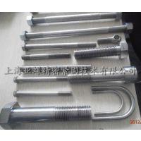 SUS631是什么材质,SUS631六角螺栓,SUS631材料成分抗拉强度