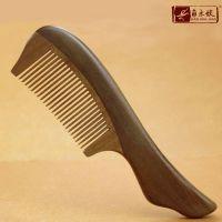 梳子木料保健绿檀合木梳子 精品檀香木梳 天然木质美发梳