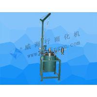 供应苏州行雨牌大型生产型反应釜,化工成套设备,管式反应器