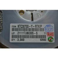 【原装现货】KEC开益禧 KTC3875S-Y-RTK/P 晶体管 贴片三极管