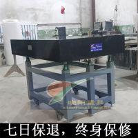 供应大理石平板精度与及大理石平板优点