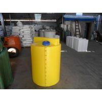 厂家手批发销售M-500L环保水处理搅拌加药箱