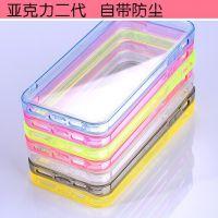 iphone5s 4s亚克力壳苹果5手机壳高透亚克力硬背 透明tpu软边框