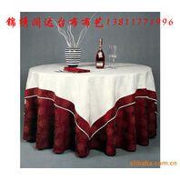 北京酒店用品布草,台布桌布,餐厅台裙桌裙,西餐厅纯棉台布系列