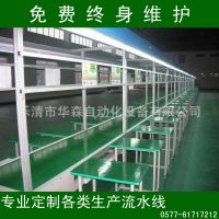 电动工具装配生产流水线生产厂家批发价格
