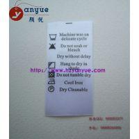 供应PVC丝网印刷 手工丝网印刷 杭州丝网印刷
