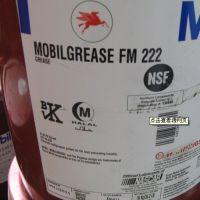 美孚275高温润滑脂|MOBIL NORVA 275 可以耐250℃