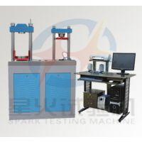 预制混凝土小型空心砌块抗折强度试验机优惠价格,泡沫混凝土空心砌块抗压强度试验机