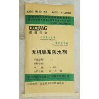 无机铝盐防水剂(粉体、液体)