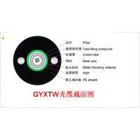 供应【室外6芯多模光缆GYXTW-6A1】哪里找 深圳耐斯龙