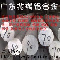 购2A49硬铝找兆瑞金属 专业生产批发2A49硬铝板 铝棒 铝带 铝管