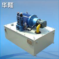 厂家专业承接 造纸机液压系统 工程机械液压系统 液压行走系统